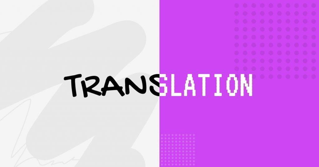 certified translation for mortgage
